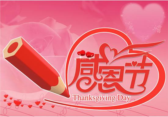 《即时通讯》周电―2012年第29期(11/13-11/19)
