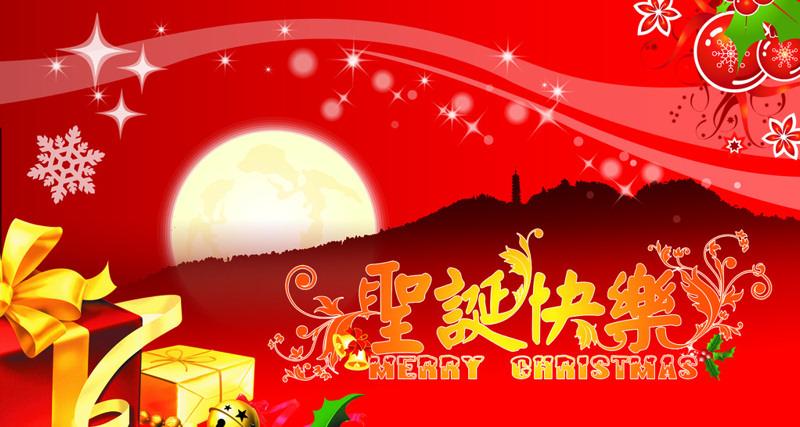 《即时通讯》周电―2012年第32期(12/4-12/10)