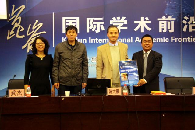 CSUF陈大鹏教授在新疆师范大学讲学与交流