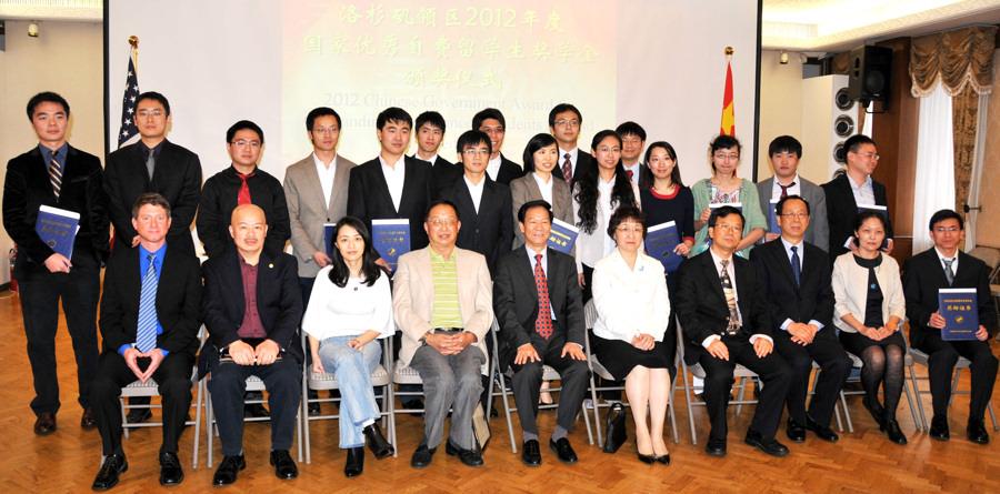 中国驻洛杉矶总领馆举行2012年度国家优秀自费留学生奖学金颁奖仪式