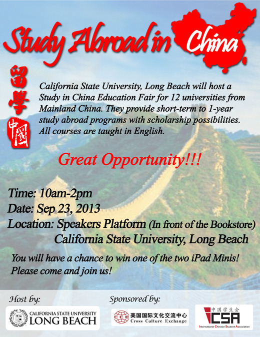 CSULB Study in China Education Fair (9/23)