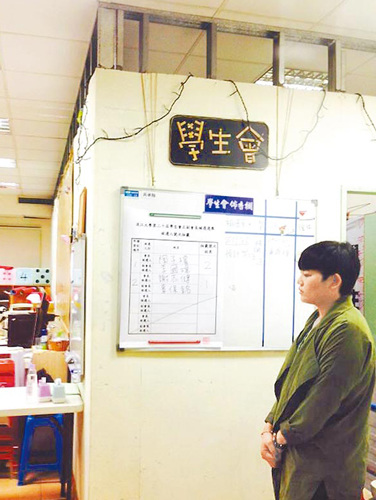 大陆学生蔡博艺参选台淡江大学学生会主席 遭遇不公