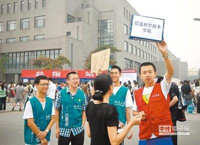 近万优秀台生弃台湾高校转进大陆