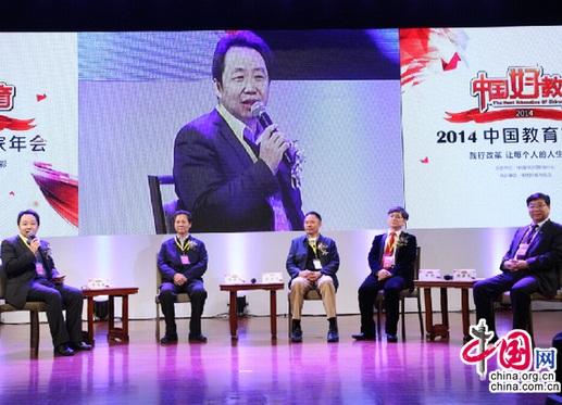 2014中国教育家年会: 四大学校长热议大陆大学生就业难