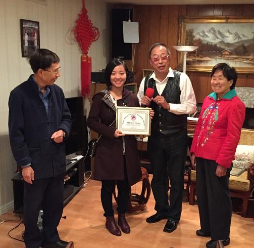 美国华裔教授专家网举行�q末分享晚�� 16位杰出人士获奖