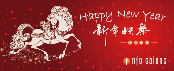 教授专家会员们和朋友们对美国华裔教授专家网的2014年新春祝福(3)