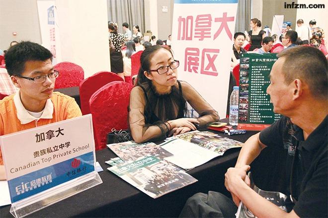 """去国外购买""""学位房"""" 中国富人掀教育移民潮"""