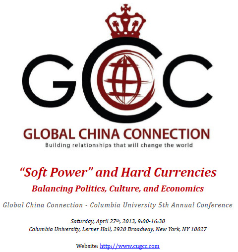 Invitation from Global China Connection 6th Annual Conference, Columbia University