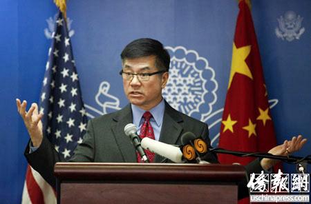 """骆家辉发表离任演讲:""""美国需要一个强大和繁荣的中国"""""""