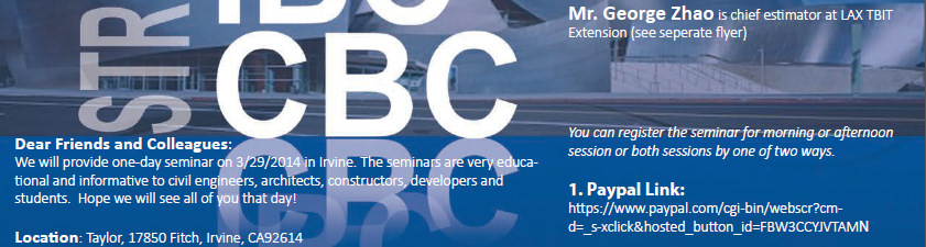 OCCSEA Tech Seminar Series on 3/29