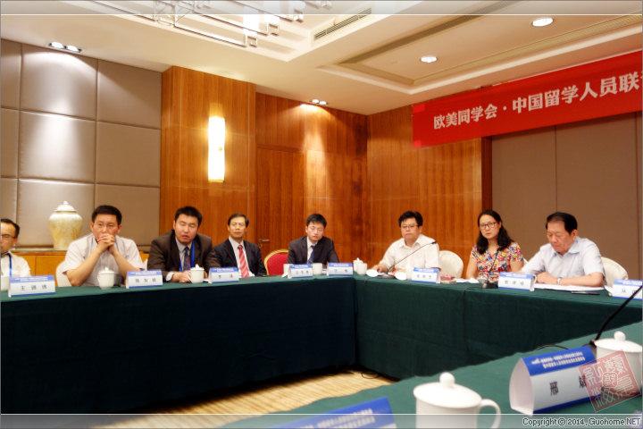 来自欧美同学会第三届年会暨首届中国留学人员创新创业湖北发展峰会的报道