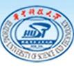 2014年国际青年学者东湖论坛(12/28-30 华中科技大学)