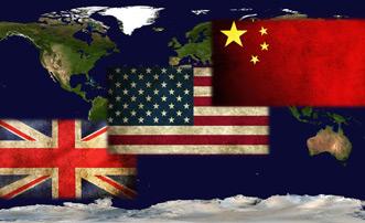 中、美、英关系需要战略创新