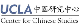 UCLA CCS:Sammy Yukuan Lee Lecture on Chinese Archaeology & Art