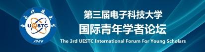 诚邀参加第三届电子科技大学国际青年学者论坛 (11/30)