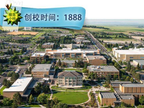 美国各州历史最悠久的大学