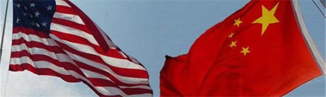"""倪峰: 中美新型大国关系""""新""""在哪里?"""