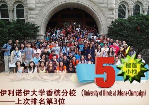 留学生为美国经济贡献超过300亿美元
