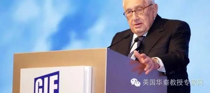 基辛格又去中国串门啦:美中需要坦诚布公 相互理解
