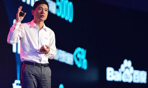 李彦宏现身复旦大学演讲:做让这个世界变得不一样的事情