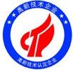 科技部、财政部、国税局: 中国《高新技术企业认定管理办法征求意见稿》