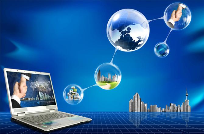 """刘世锦:""""互联网+""""的环境中,创新是规划不了的!"""
