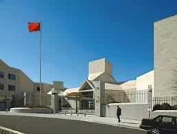 中华人民共和国驻美利坚合众国大使馆安全提醒