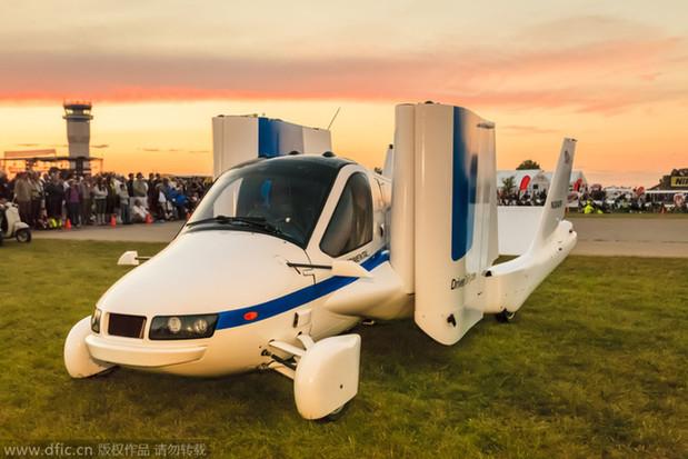 全球第一辆飞行折叠汽车问世 合法上路可飞可跑