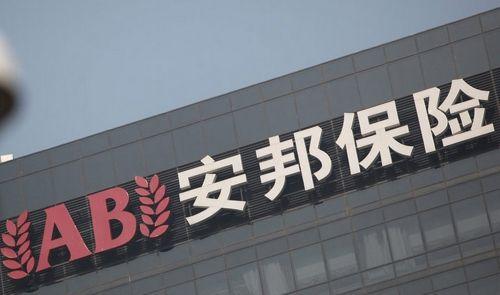 起底!在中国买银行 在美国买酒店的安邦集团