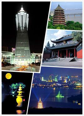 创客天下 -  2015年杭州市海外高层次人才创新创业大赛公告