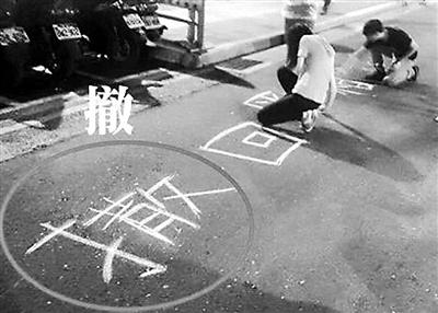 """台湾青年学子缘何做了""""台独""""炮灰?"""