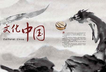 薛力:中国崛起的标志 - 是国力还是影响力?