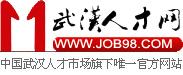 2015年武汉高层次人才 创新创业交流会(11/7-8)