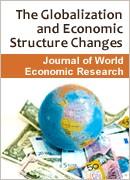 陈岳云教授主编的特刊《全球化和����Y��的�化》已出版
