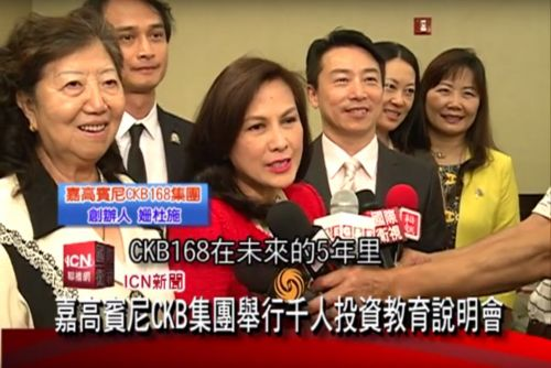 "FBI:5名华人涉嫌老鼠会""金字塔""骗局被捕"