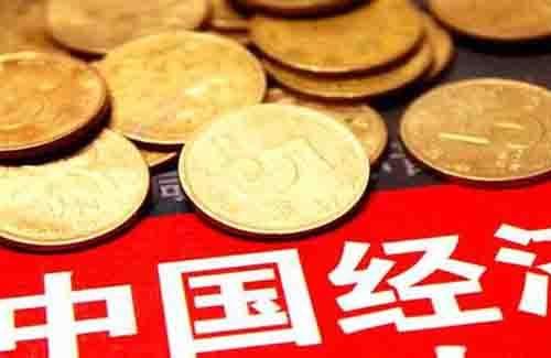 不能任由中国经济的增速探底