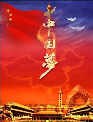 """钟海之:""""中国梦""""遇上""""美国梦"""""""