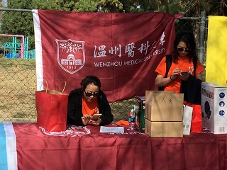旅美校友大团圆 - 南加松竹梅野餐��吸引40个校友会