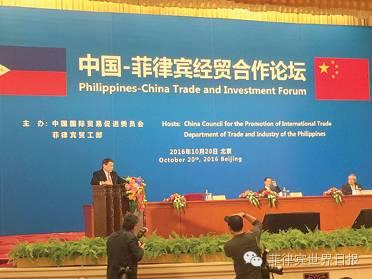 菲律宾总统 杜特地访华演讲: 我谨此宣布,脱离与美国的联系