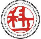 南加州中�A科工�W��大�W生/研究生���W金 (截止日期2017年2月15日)
