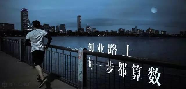 MIT-CHIEF第六届年度峰会(11/12-13)