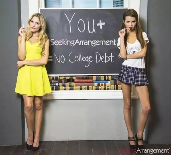 """为何美国女大学生寻""""包养""""成风"""