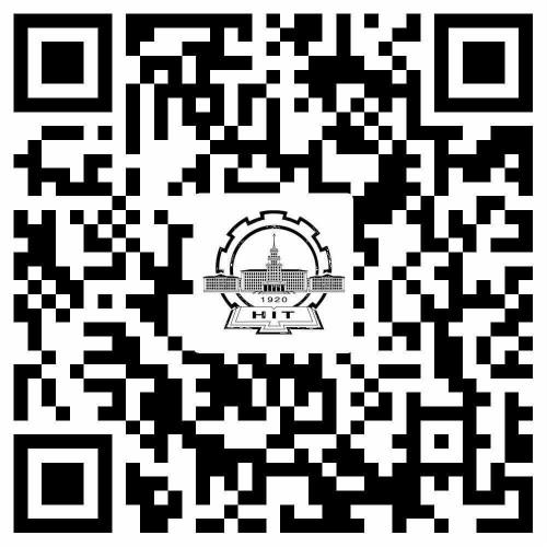 """哈尔滨工业大学诚邀海内外英才参加""""2016年国际青年学者神舟论坛"""""""