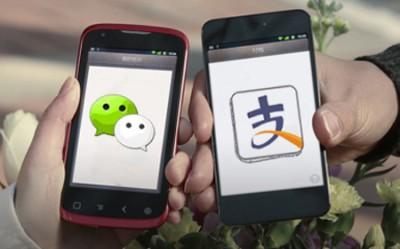 """刘旷:微信公开课刷屏了,阿里还要继续""""死磕""""微信吗?"""