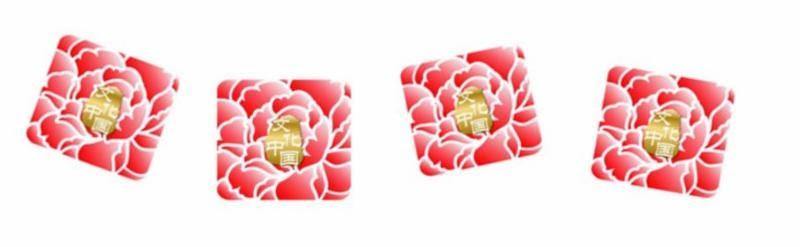 贺新春快闪及华星中国艺术节(芝加哥 1/30)