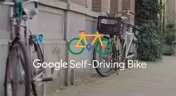 """谷歌 """"无人驾驶自行车""""面世"""