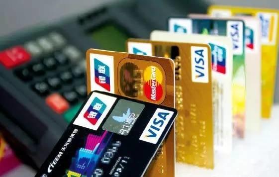 人民银行: 12月1日起,个人账户在同一家银行只能开立一个Ⅰ类户