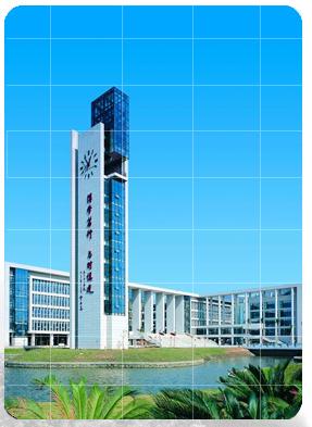 """广州大学""""国际中青年学者论坛""""通知 (11/20 报名截止)"""