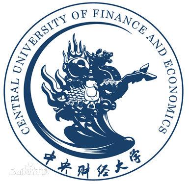 中央财经大学2016年公开招聘优秀国内应届毕业生和海外留学人才