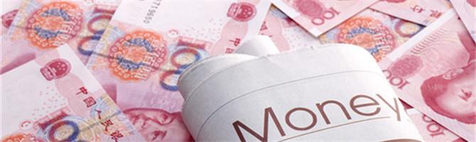 怎么看目前中国的经济形势?